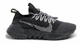 Nike Space Hippie 01 Anthracite Volt